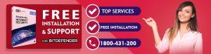 Bitdefender Antivirus offers 2019