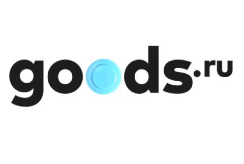 Goods.ru Coupons code